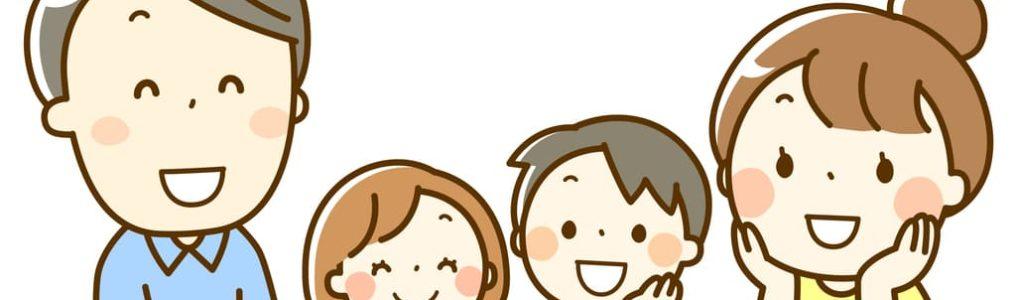 イラスト_家族_笑顔