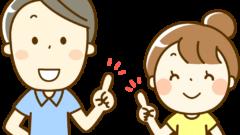イラスト_夫婦_笑顔