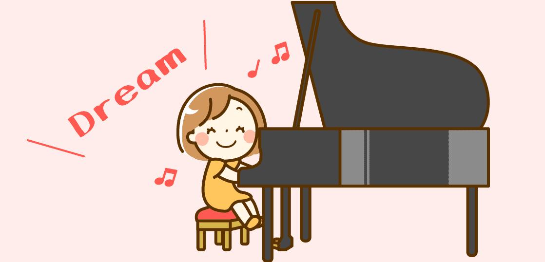 子どもがピアノを練習している